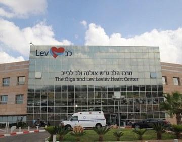 Медицинский центр им. Хаима Шибы (Тель ха Шомер)