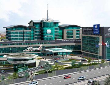 Университетская больница Медиполь Мега