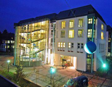 Университетская клиника Марбурга