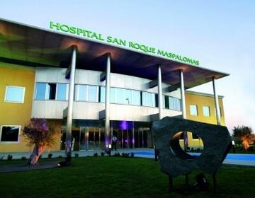 Клиника Сан Роке Маспаломас
