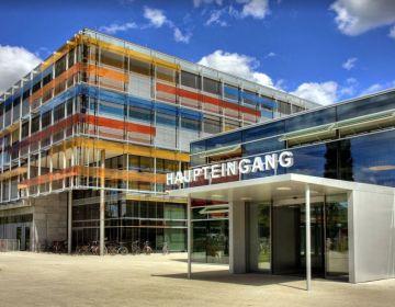 Университетская клиника Гейдельберга