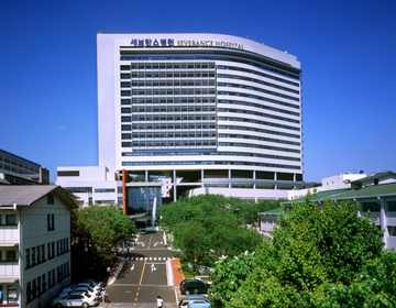 Клиника Северанс, сеть медицинских центров при университете Ёнсе