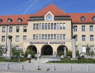 Клиника Швабинг