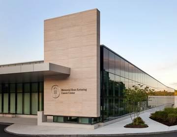 Мемориальный онкологический центр им. Слоуна-Кеттеринга (США)