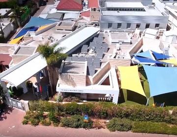 Центр развития ребенка Бейт Изи Шапиро