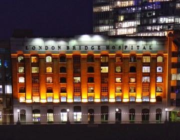 Лондон Бридж Хоспитал