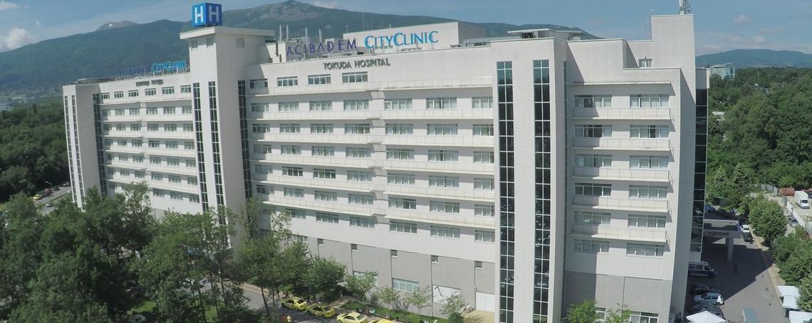 Больница Токуда
