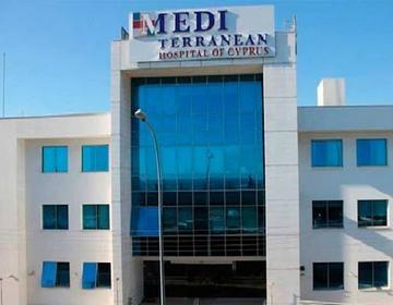 Средиземноморский госпиталь Кипра
