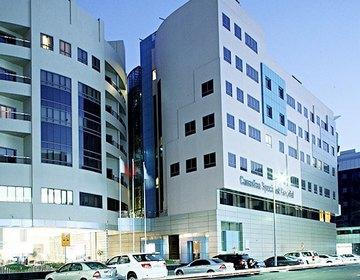 Канадская специализированная больница
