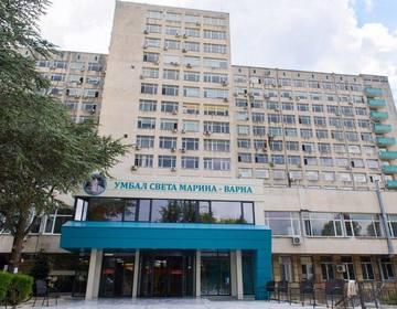 Университетская многопрофильная больница активного лечения Святой Марины