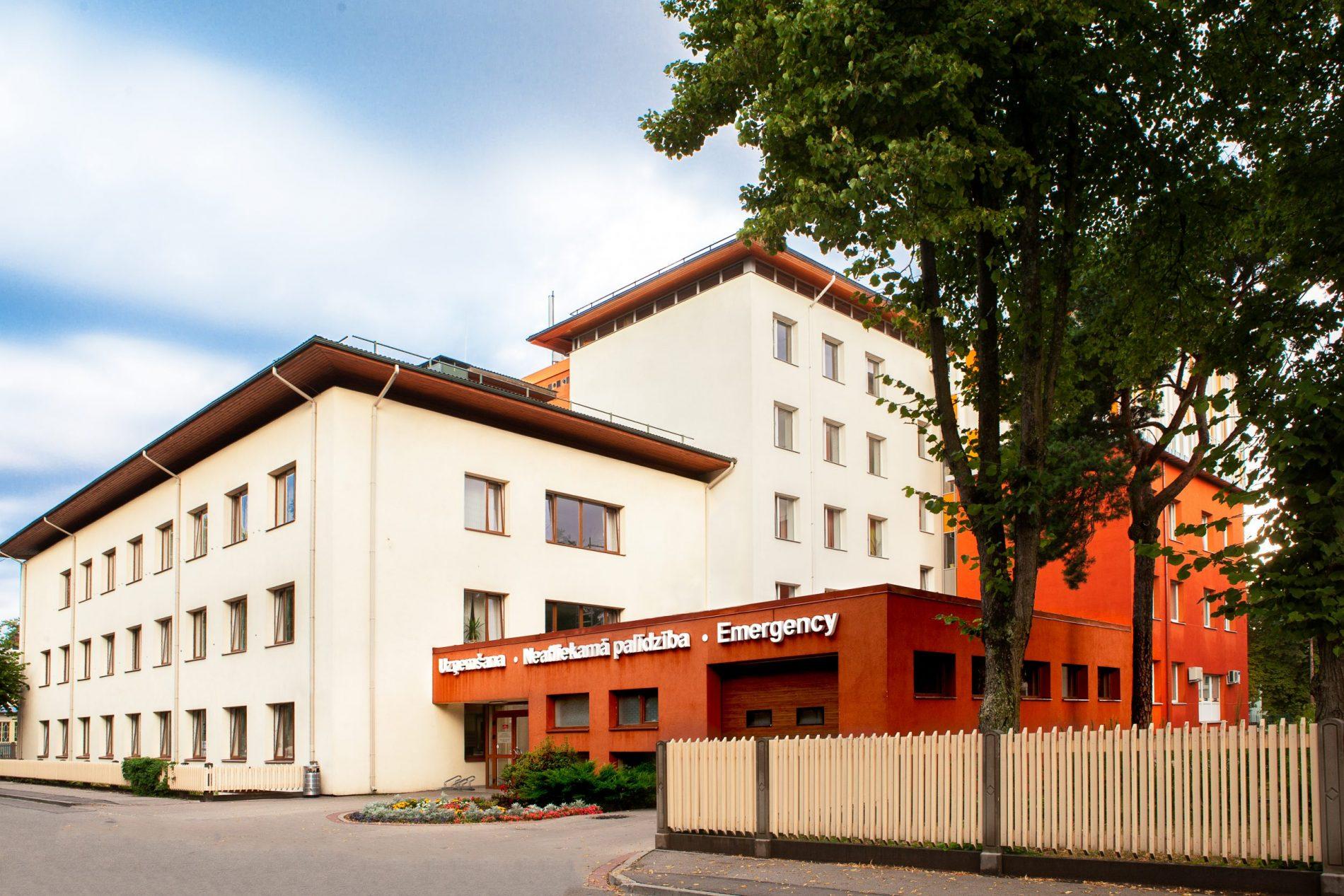 Больница Юрмалы