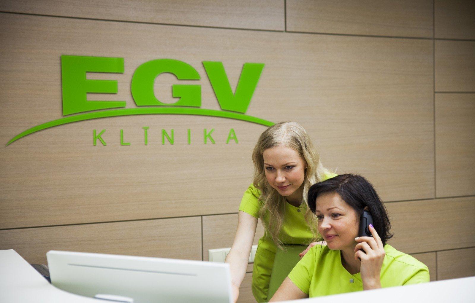 Клиника EGV