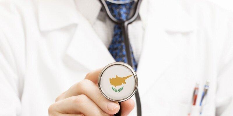 орагнизация лечения рака на Кипре