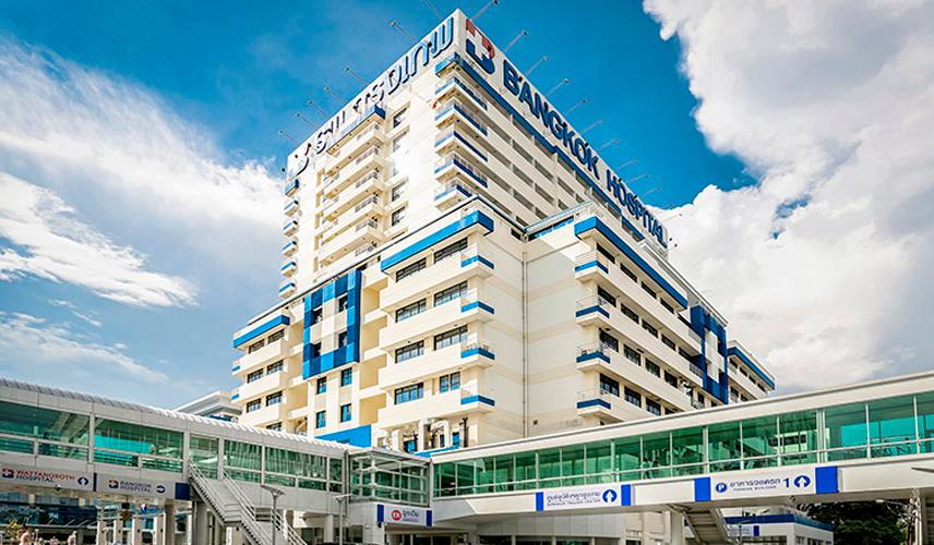 Онкологический центр Бангкок-Пхукет