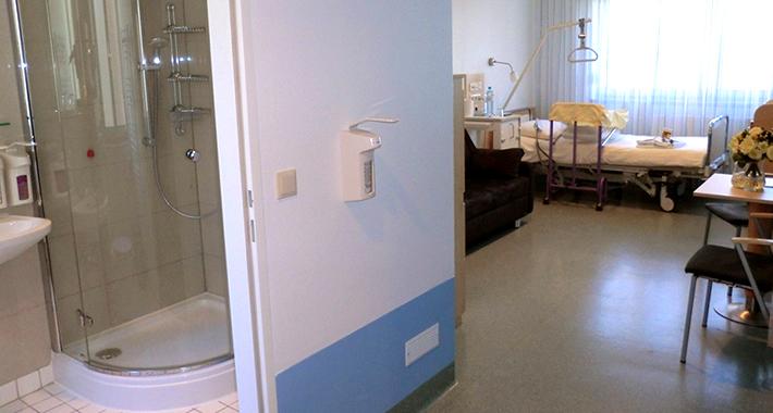 Комфортные палаты в клинике