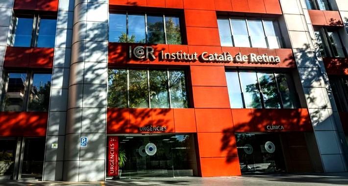 Каталонский институт сетчатки в Испании