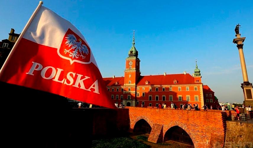 Лечение рака в Польше