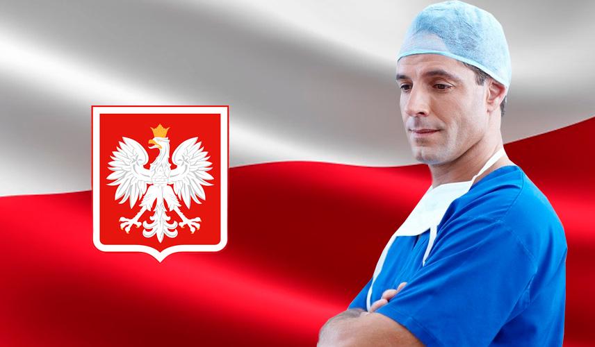 Преимущества лечения рака в Польше