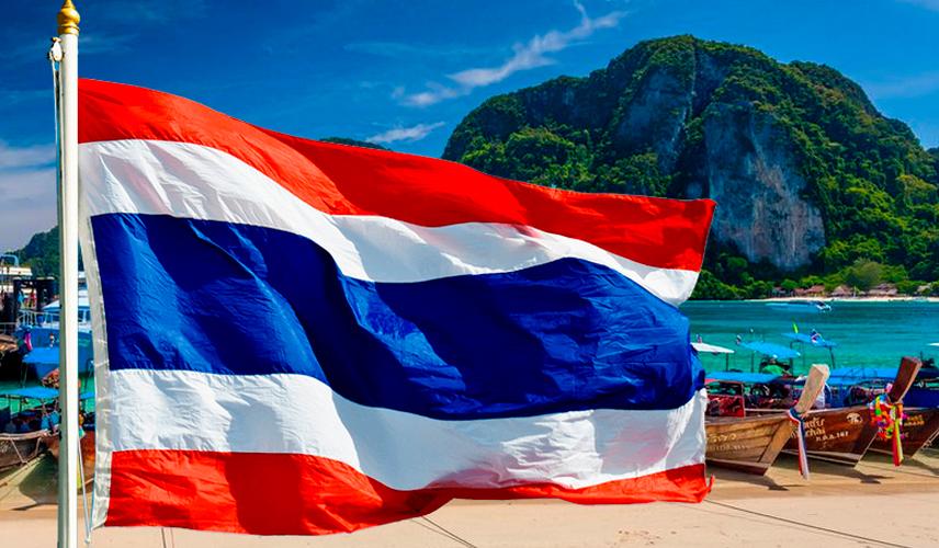 Лечение рака в Таиланде