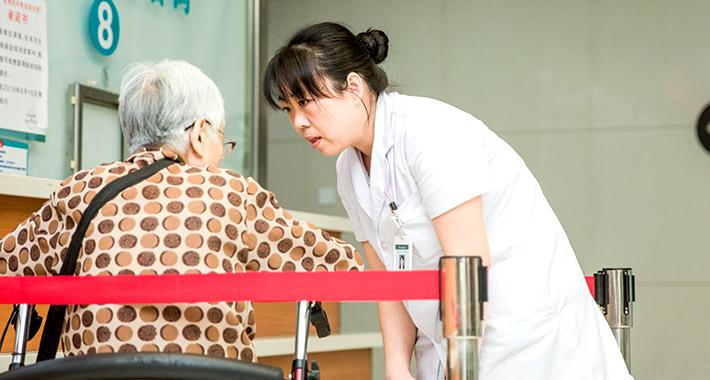 Забота и комфорт каждому пациенту